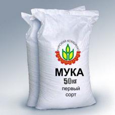 Мука 1й сорт Пшеничная Хлебопекарная Курск ГОСТ Р 52189-2003 (50 кг)