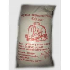 Мука 1й сорт Пшеничная Хлебопекарная Валуйки ГОСТ Р 52189-2003 (50 кг)