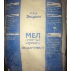 Мел Кормовой  (цена действительна до 01.09.2019 ЗВОНИТЕ)